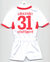 Shinji Okazaki - VfB Stuttgart - Home 2011-2012 - Thanks to TOPteams