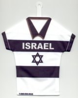 Israel - Thanks to Zigzag USA